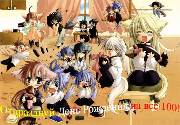 http://anime-postcard.kulichki.ru/img/birthday.jpg